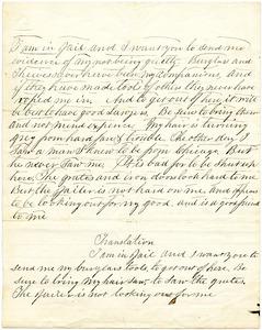 Bradley Letter: date unknown