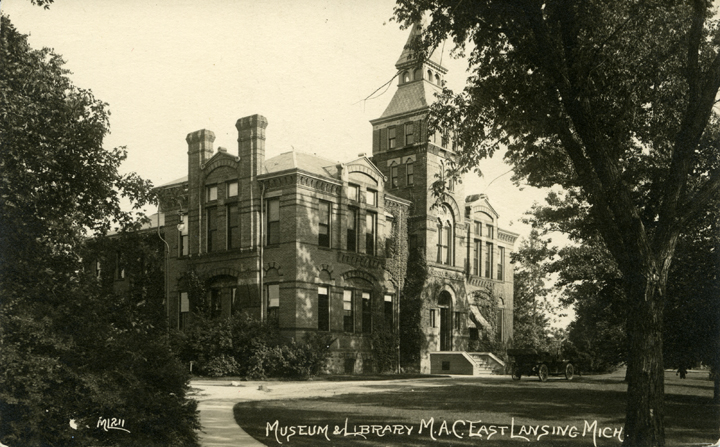 M.A.C. Museum and Library (Linton Hall)