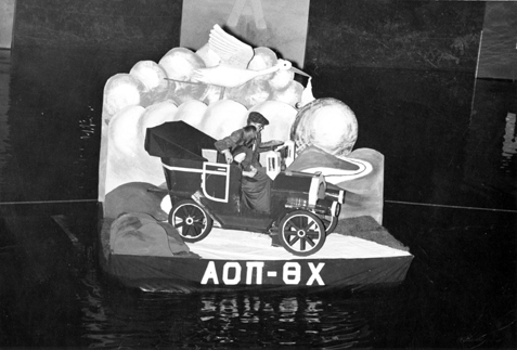 Alpha Omicron Pi and Theta Chi float in Water Carnival, circa 1957