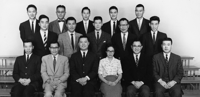 Korean Club Group Photograph, 1961