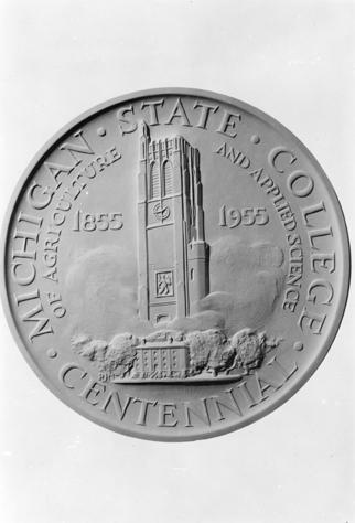 MSC centennial emblem, 1955