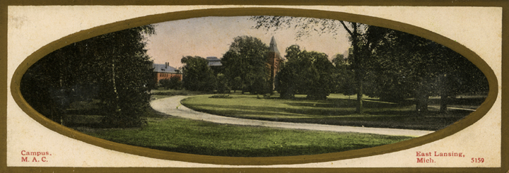A view of campus, date unknown