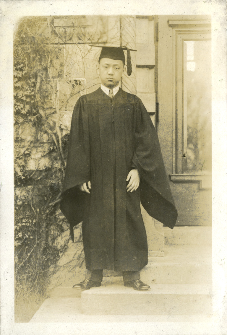 Graduation photograph by Onn Mann Liang, 1930