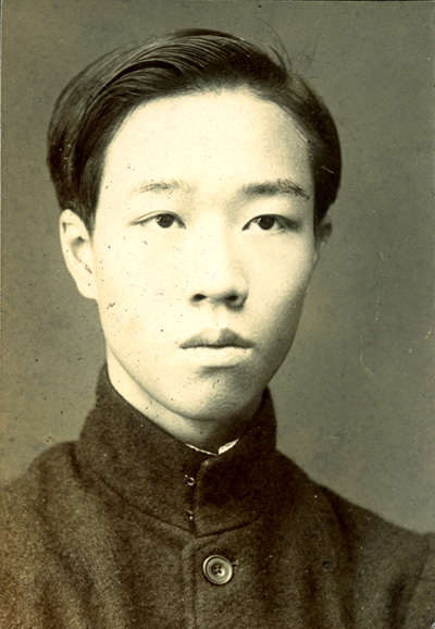 Onn Mann Liang highschool portrait, 1917