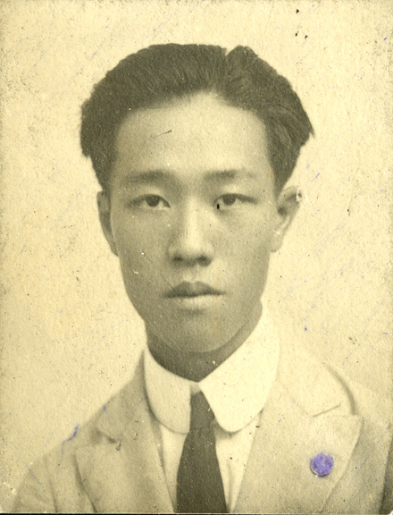 Onn Mann Liang high school portrait, 1919
