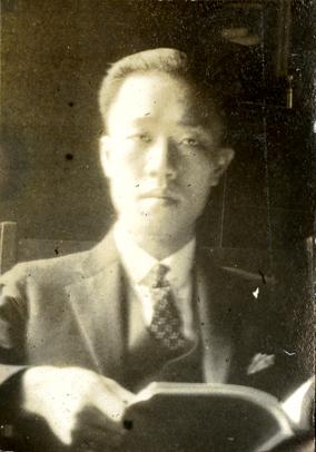Onn Mann Liang pre-college portrait, 1923
