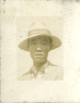 Portrait of Onn Mann Liang, 1927