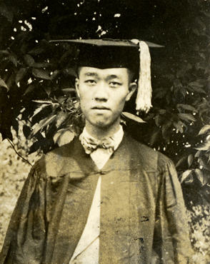 Onn Mann Liang graduation portrait, 1926