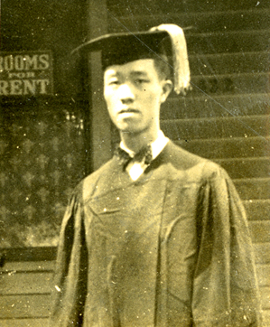 Graduation portrait of Onn Mann Liang, 1926