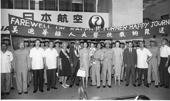 Farewell Party for Ralph Turner in Taiwan, undated