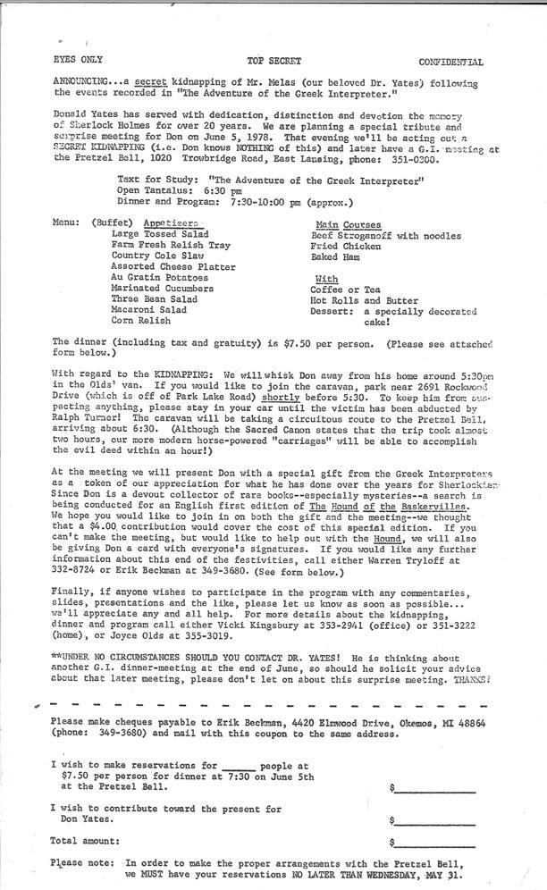 Meeting Announcement for The Greek Interpreters, June 5, 1976