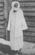 Amadu Bamba (ca. 1853-1927)
