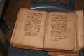 Old Quran in the family of Fanyinama III, Chief of the Wangara Community