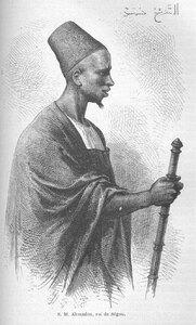 Ahmad al-Kabir in about 1864