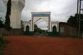 Islamic University Education