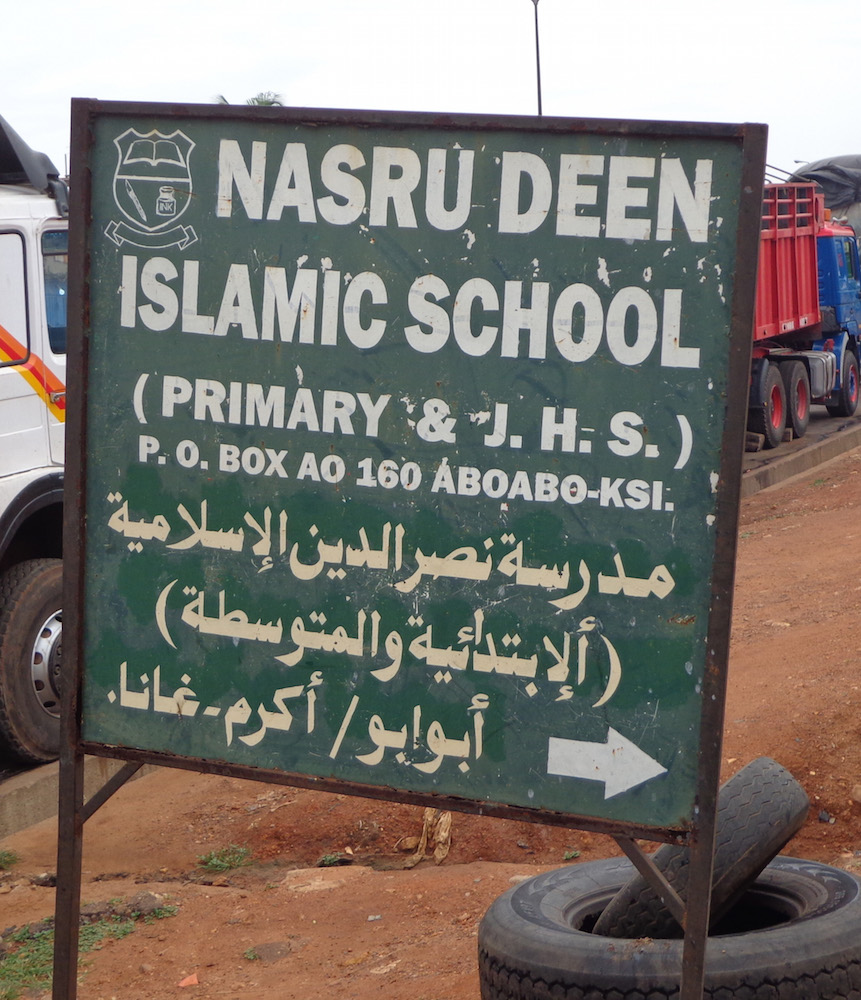 An Islamic Public Primary School
