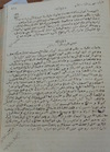 Hydara VS Mbacke: Court Transcript (1953)