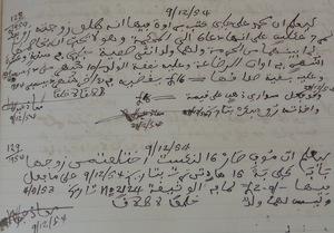 Njie VS Secka: Court Transcript (1954)