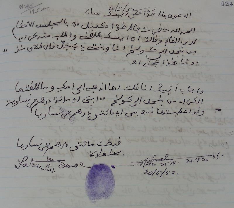 Sowe VS Sanneh: Court Transcript (1952)