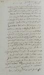 Muhammad Bojang VS. Isatou Fye