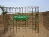 Photo of Abou Mouhamed Kounta grave