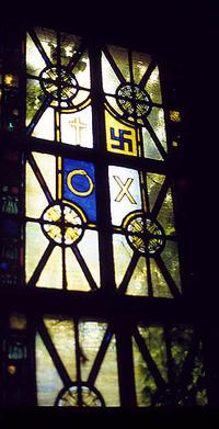 Symbols of Faith, Svastika (Eternal Movement)