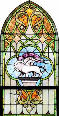 St. Mark Ornamental
