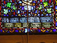Prodigal Son inscription