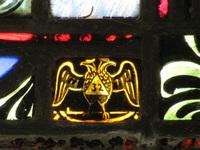 Nativity Emblem close-up